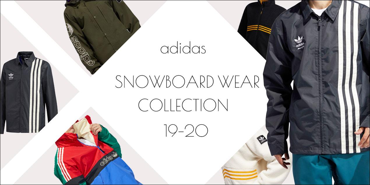 アディダス スノーボードウェア19-20 adidas snowboard