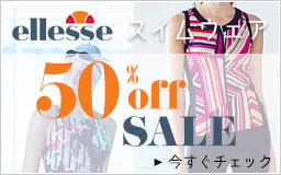 elesse50%OFFセール