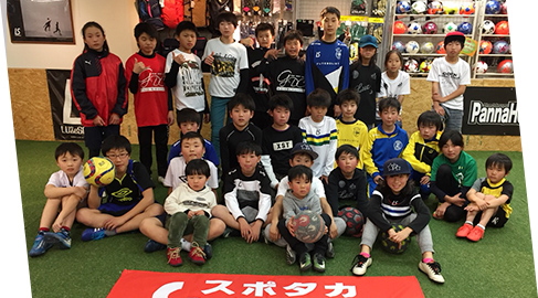 スポタカ U-12キッズ 3on3 PANNA FRIENDLY MATCH