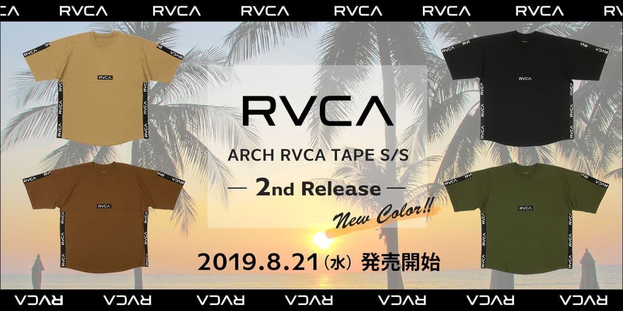 ルーカ ARCH RVCA TAPE S/S AJ042300 サーフウェア 19SS RVCA