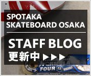 https://www.spotaka.shop/fs/since1922/c/